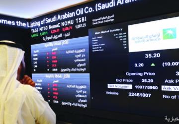 السوق السعودية تدخل نادي «النخبة العالمي» بعد إدراج «بترول الأسهم»
