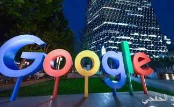 جوجل تطلق تطبيقا يتصل تلقائياً بالطوارئ عند تعرضك لحادث