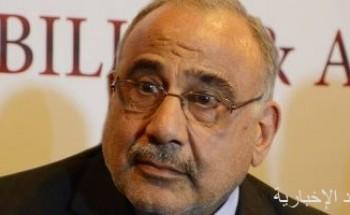 رئيس وزراء العراق يعفى قائد ملف الأمن في الناصرية بعد ارتفاع عدد القتلى