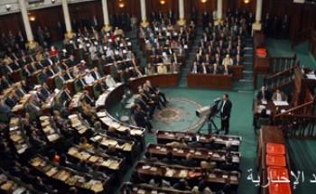 البرلمان التونسى يقرر عقد جلسة عامة للحوار مع الحكومة بشأن ليبيا