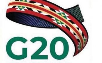 اجتماع لوزراء المالية ومحافظي البنوك المركزية لمجموعة العشرين.. اليوم