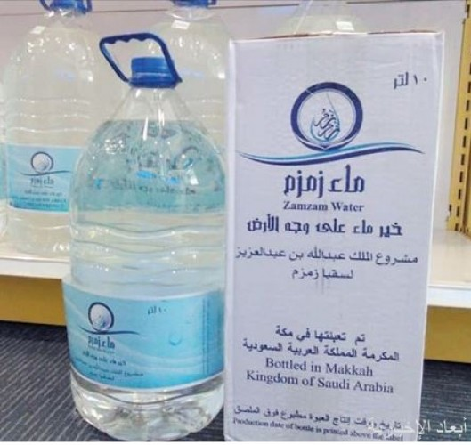 Pandasaudi Ar Twitter متوفر لدينا الآن ماء زمزم المبارك في أسواق بنده و هايبربنده جدة و مكة وقريبا سوف تتوفر في 200 فرع في جميع أنحاء المملكة اطلبها الآن من الفروع أو