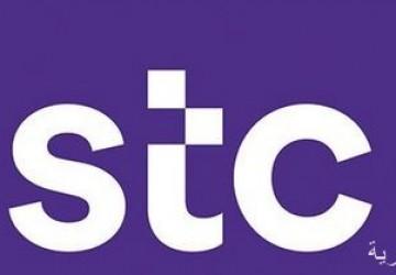 stc أفضل شركة اتصالات بمنطقة الشرق الأوسط وشمال إفريقيا