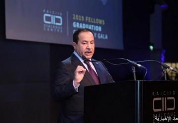 مركز الملك عبدالله العالمي للحوار يشارك في تنظيم اللقاء التشاوري الإقليمي الرابع لمنطقة آسيا