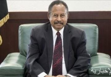 رئيس وزراء السودان يؤكد أن اتفاق السلام يُحصن الفترة الانتقالية