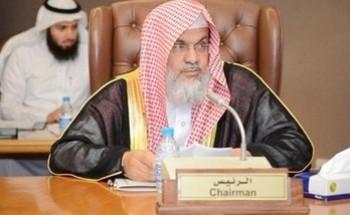 الشيخ اللحيدان يشكر القيادة لتعيينه رئيساً للمحكمة العليا