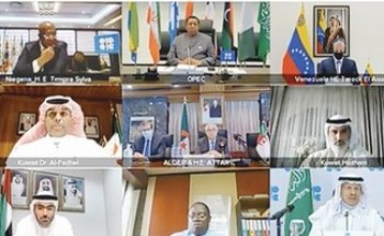 وزير الطاقة: جهودنا تركزت على تعزيز دور منتجي النفط واستقرار السوق