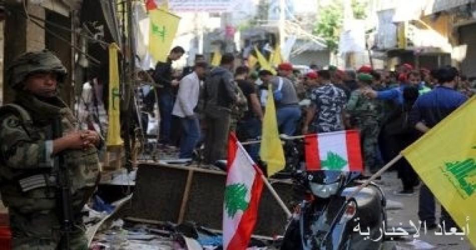 """البحرين ترحب بتصنيف سلوفينيا ولاتفيا لـ """"حزب الله"""" كمنظمة إرهابية"""