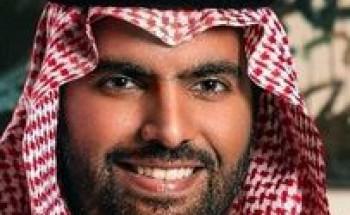سمو وزير الثقافة يُكلف الدكتور الوشمي أميناً لمجمع الملك سلمان العالمي للغة العربية