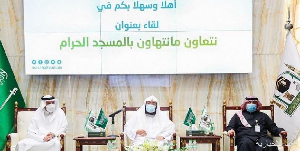 """السديس يؤكد حتمية الالتزام بالإجراءات الاحترازية في المسجد الحرام خلال حملة """"نتعاون ما نتهاون"""""""