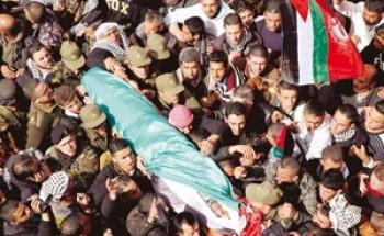 """فلسطين تشيع """"جرادات"""" .. وجيش الاحتلال يعلن """"التأهب"""""""