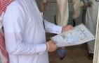 790 زيارة للمنشآت الغذائية تنفذها بلدية الخفجي منذ بداية ظهور فيروس كورونا