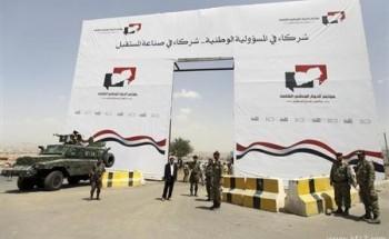 مقتل ثلاثة في محاولة لاغتيال مفاوض الحوثيين في الحوار الوطني باليمن