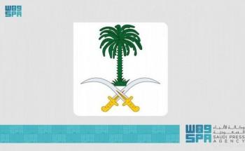 الديوان الملكي : يوم غدٍ الأربعاء هو المكمل لشهر رمضان المبارك .. ويوم الخميس هو أول أيام عيد الفطر