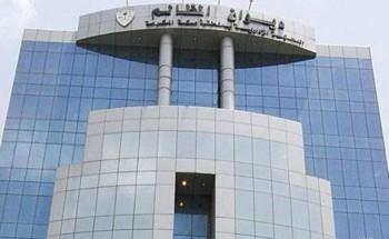 مهندس عربي يواجه إحراج من المحكمة الجزائية عن تأمينه أثاث مكتبي للأمانة