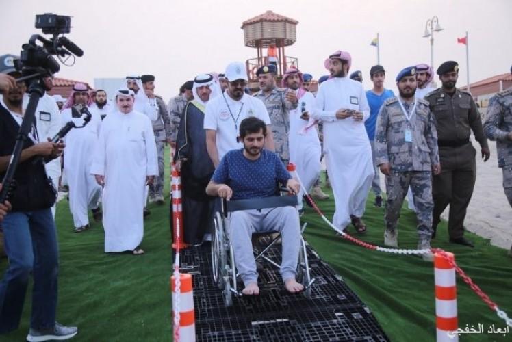 بالصور.. محافظ الخفجي يفتتح شاطئ ومسبح حرس الحدود لـ«ذوي الإعاقة»
