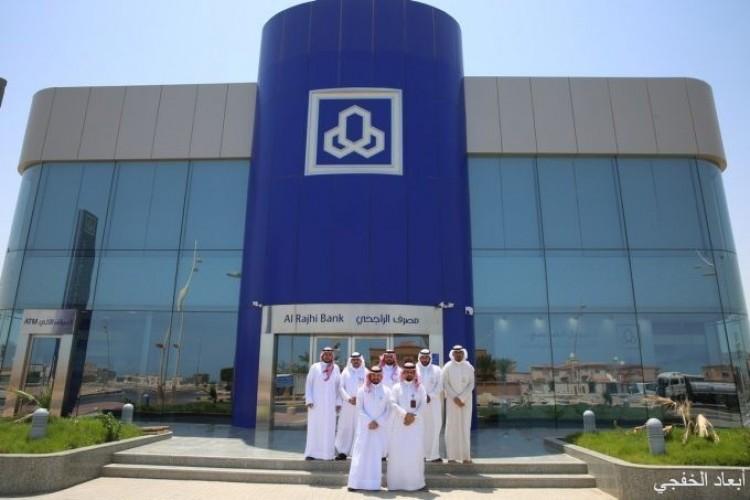 مصرف الراجحي يدشن فرع المروج 667 الجديد في الخفجي صحيفة أبعاد الإخبارية