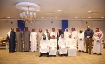 غرفة الشرقية تستضيف إدارة جمعية القرآن بالخفجي في لقاء الثلاثاء الشهري