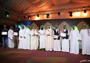 الهزاع يكرم «أبعاد الخفجي» لتوثيقها فعاليات مهرجان «كلنا الخفجي» السادس