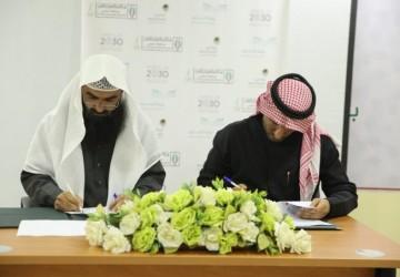 نماء توقع اتفاقية شراكات مجتمعية مع عدد من الجهات