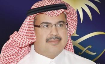 «السعودية» تتوقع 7 ملايين مسافر في الصيف