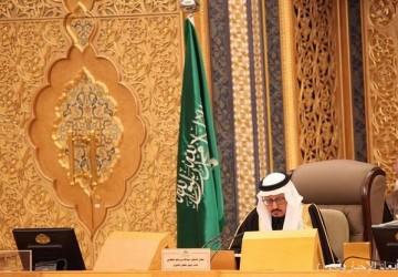 نائب رئيس الشورى: عيد الفطر يتزامن مع نجاح لجهود القيادة في مواجهة كورونا