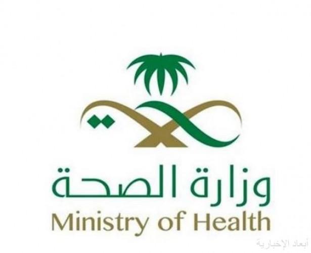 """""""الصحة"""" تنفذ المرحلة الثالثة من الفحص الموسع لتقييم معدل انتشار كورونا"""