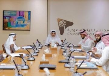 الترخيص لأول مركز تحكيم في الغرف السعودية بغرفة مكة المكرمة