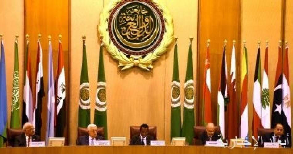 الجامعة العربية تجدد التزامها بحماية الأطفال من أشكال العنف وقت السلم والنزاعات