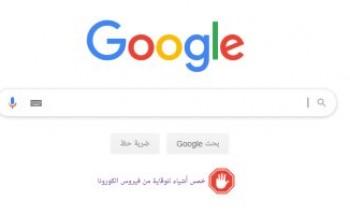 جوجل تختبر عرض فيديوهات تيك توك وانستجرام فى نتائج البحث