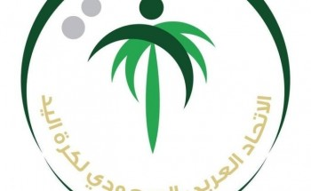 بطولة الأمير فيصل بن فهد لأندية الدوري الممتاز لكرة اليد