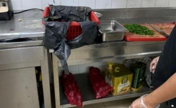 الخفجي: اغلاق 13 منشأة غذائية مخالفة لعدم تطبيقها الاشتراطات الصحية والاحترازية