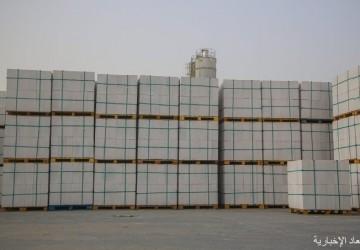 مصنع البلك الأبيض بالخفجي .. عزل ومقاوم للحرارة وخصم خاص شامل التوصيل