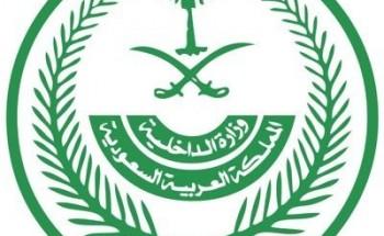وزارة الداخلية : تعليق جميع رحلات الطيران الداخلي والحافلات وسيارات الأجرة والقطارات لمدة 14 يوماً ابتداءً من الساعة السادسة صباحاً من يوم غدٍ السبت.