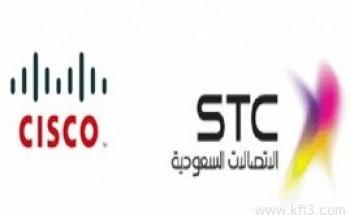 """الاتصالات و""""سيسكو"""" تبحثان تطوير صناعة الاتصالات"""