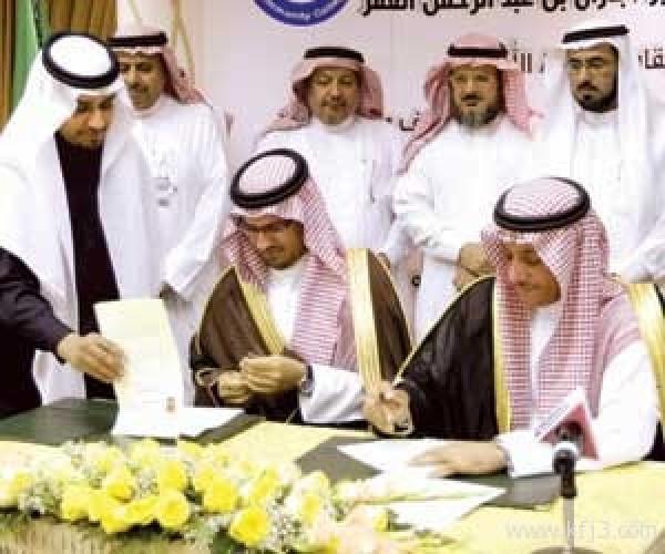 جامعة الملك سعود تدرب طلابها في 3 شركات