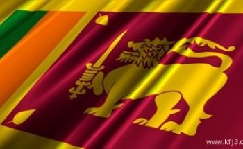 سريلانكا تعيّن سفيراً جديداً لها بالرياض