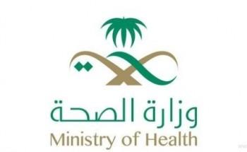 وزارة الصحة تعلن عن وفاة مواطن بفيروس كورونا بأحد المستشفيات في منطقة القصيم