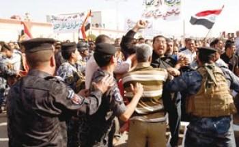 """محكمة عراقية تقضي بإعدام سعودي بزعم """"زعزعة الأمن"""""""