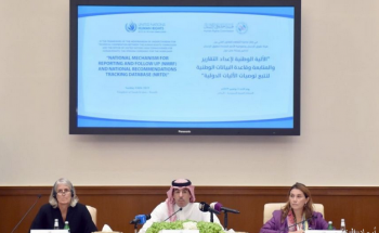 المملكة تطلق مبادرة استخدام قواعد البيانات الوطنية لتتبع تنفيذ توصيات الآليات الدولية