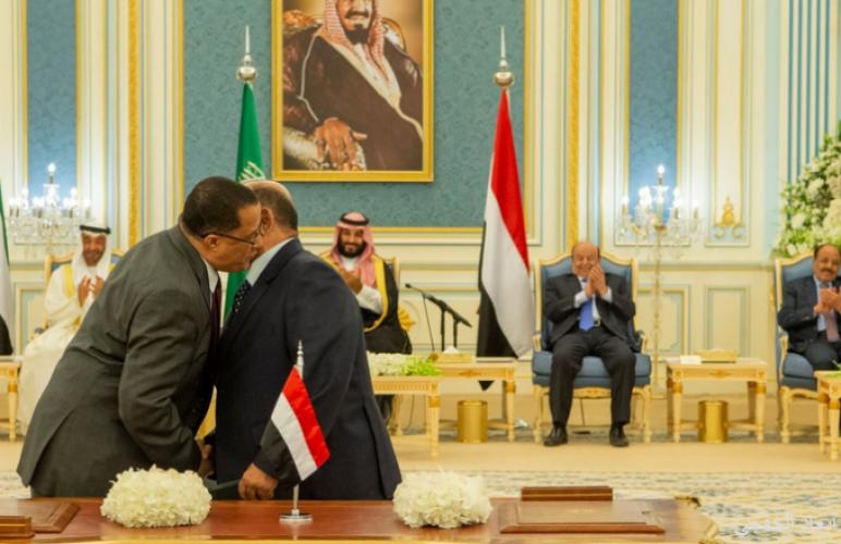 «التعاون« الإسلامي» ترحب باتفاق الرياض وتشيد بدور المملكة في صناعة السلام في المنطقة