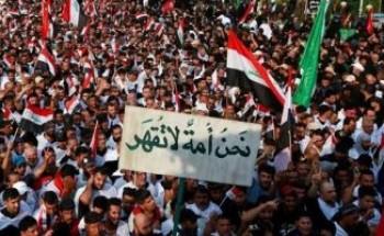 مفوضية حقوق الإنسان فى العراق تطالب الحكومة بالتدخل العاجل لوقف العنف