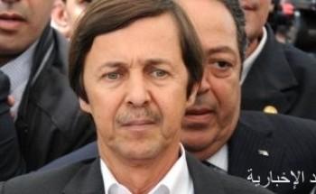 شقيق بوتفليقة يمثل أمام القضاء الجزائرى فى قضية فساد مالى