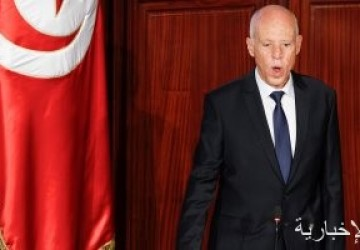 الرئيس التونسى: حل البرلمان فى حال لم تنل الحكومة ثقة النواب