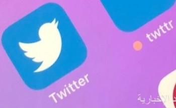 """تويتر يوثق حسابات خبراء الصحة بـ """"العلامة الزرقاء"""""""