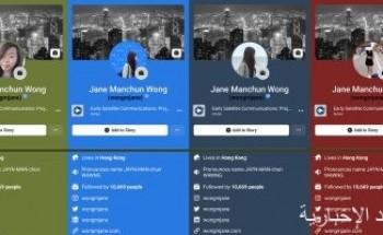 فيس بوك يتيح للمستخدمين قريبا تغيير لون الخلفية بحساباتهم