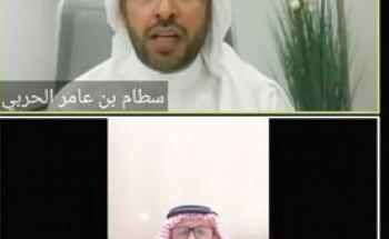 الموارد البشرية: لا فصل للموظف السعودي استناداً على المادة 77 بداعي جائحة كورونا