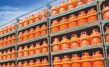 طرح مشروع نظام توزيع الغاز الجاف وغاز البترول المسال لإبداء الرأي