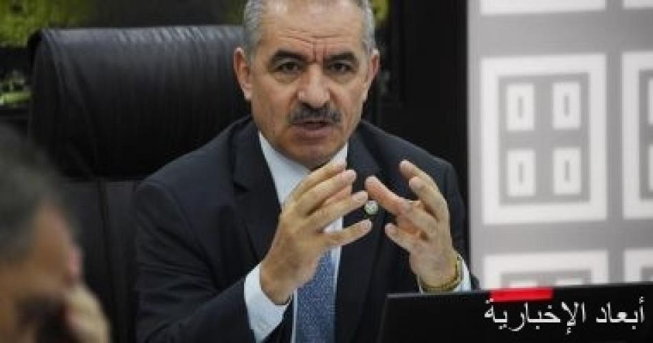 رئيس الوزراء الفلسطينى يبحث مع مسئول بالامم المتحدة مواجهة التهديدات الإسرائيلية