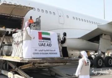 الإمارات ترسل مساعدات طبية إلى السودان لتعزيز جهودها فى مكافحة كورونا